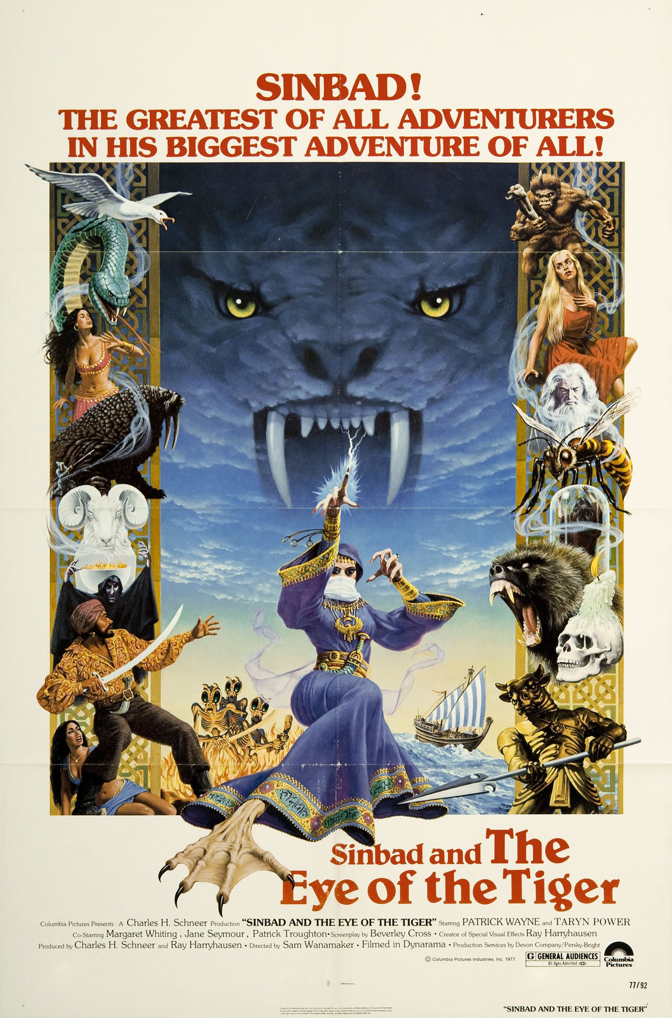 Sinbad And The Eye Of The Tiger.jpg