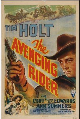 avenging rider.jpg