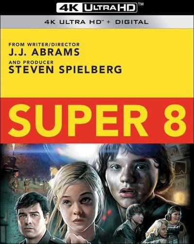 super84kuhdfront-s.JPG
