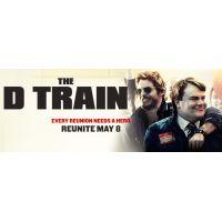 2015 D train banner