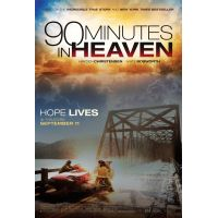 2015 90 minutes In heaven
