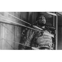 1957 Toshiro Mifune Throne Of Blood