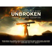 2014 unbroken quad poster
