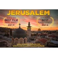 2014 jerusalem The movie poster