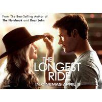 2015 Longest Ride quad poster