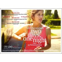 2014 Two Days One Night poster