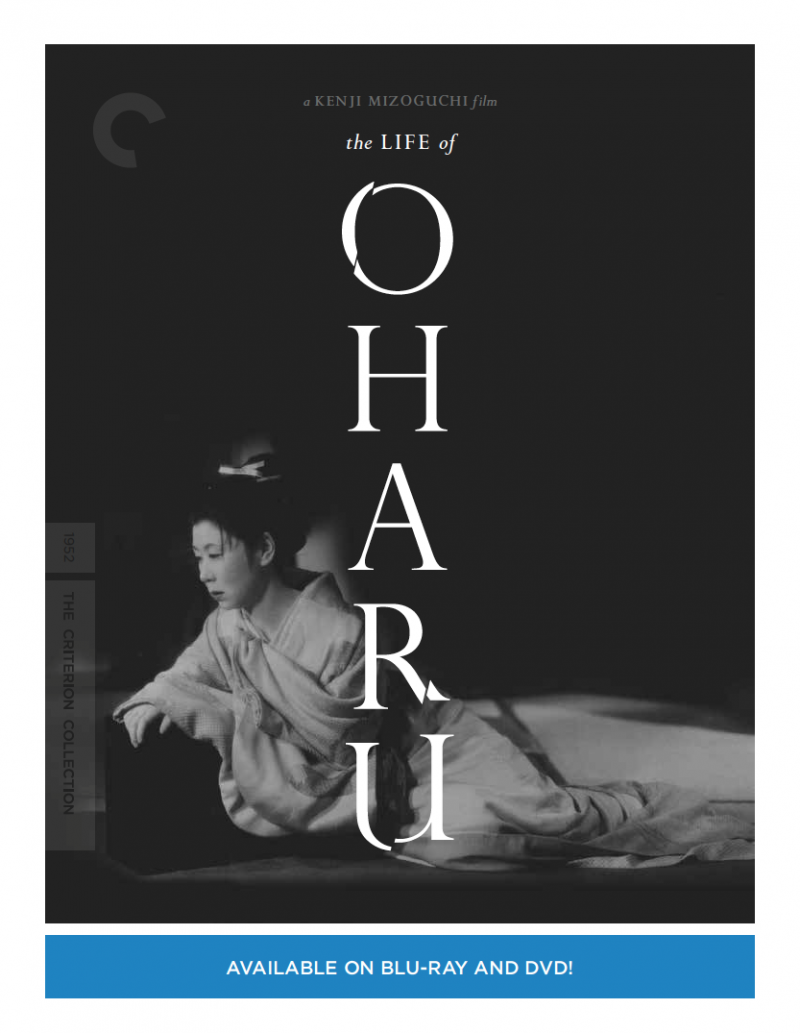 oharufront.png