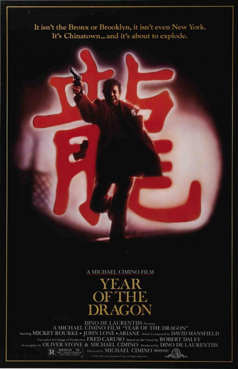 YearOfTheDragon-1985-MGM-one.jpg