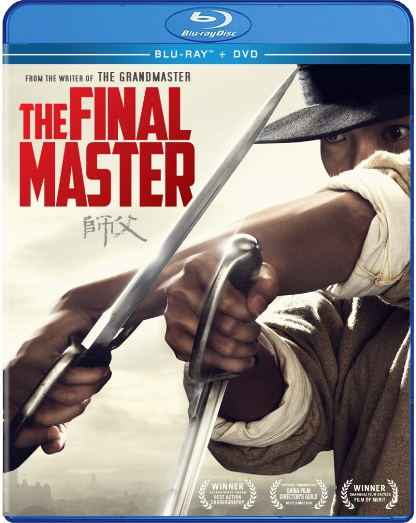 The Final Master Blu-ray cover